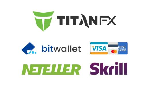 Titan FXの入金・出金方法を解説|お奨めの方法や手数料等について