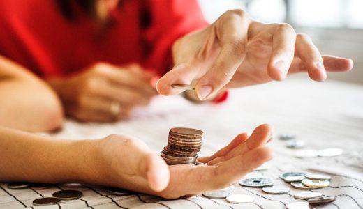 【初心者向け】FXはいくらあれば始められる?少額取引できる業者は?