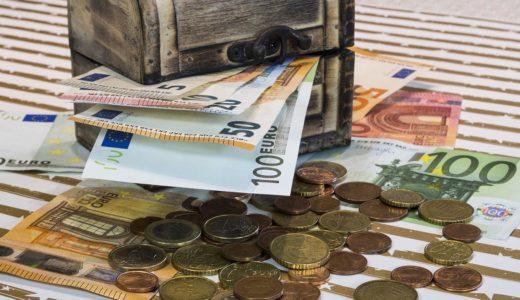 入金ボーナスを提供している海外FX業者まとめ(2019年11月最新版)