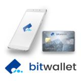 bitwalletとは?できることや利点・弱点、注意点などを解説します