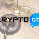 海外の仮想通貨取引所「CryptoGT」は違法なの!? 徹底調査してみた
