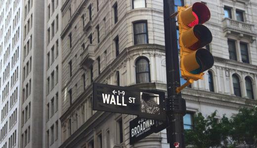 世界一の株式指数NYダウ(US30)をXMで取引する方法とメリット