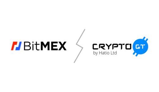 【徹底比較】BitMEXとCryptoGT、13の観点から特徴と違いを探る